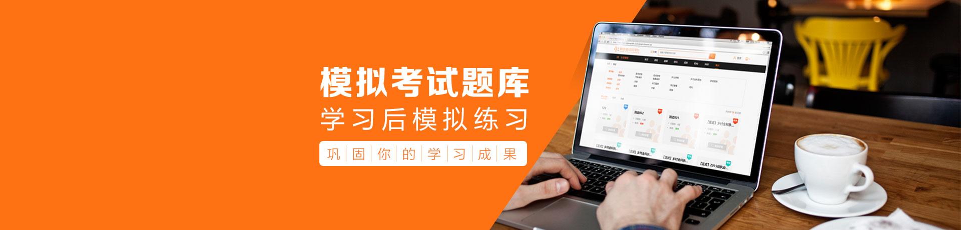 邢台首页banner